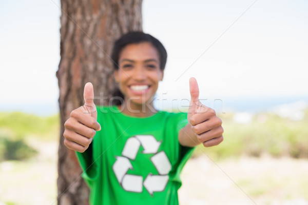Bastante ambiental ativista sorridente câmera Foto stock © wavebreak_media
