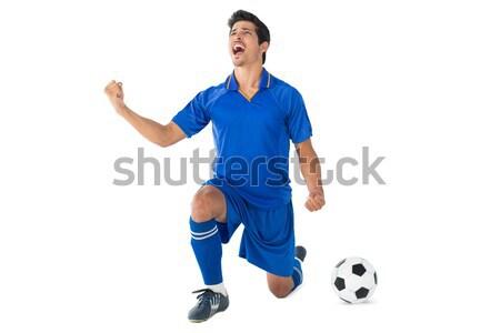 Sportos futballista éljenez fehér sport futball Stock fotó © wavebreak_media