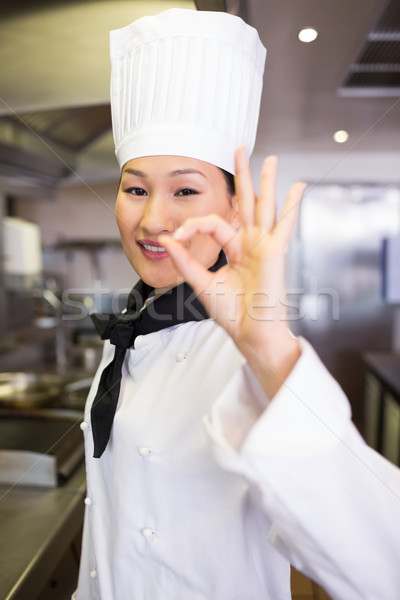 Retrato sonriendo femenino cocinar bueno Foto stock © wavebreak_media