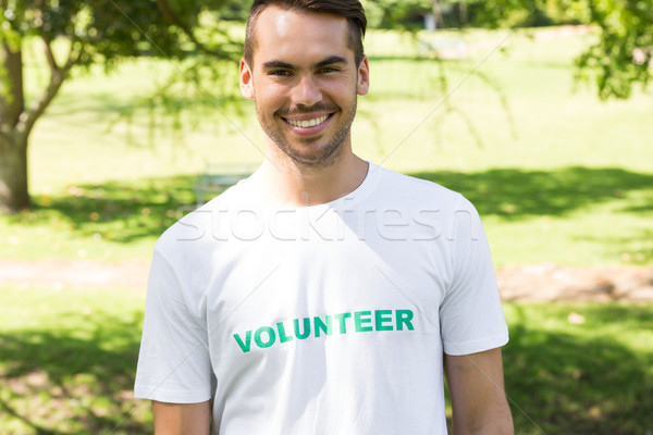 Male volunteer in park Stock photo © wavebreak_media