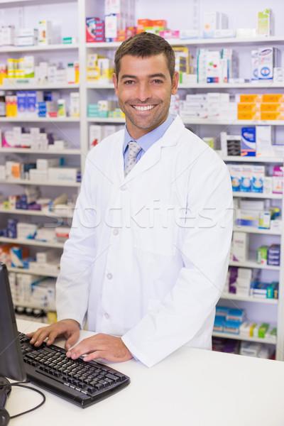 Pharmacist using the computer Stock photo © wavebreak_media