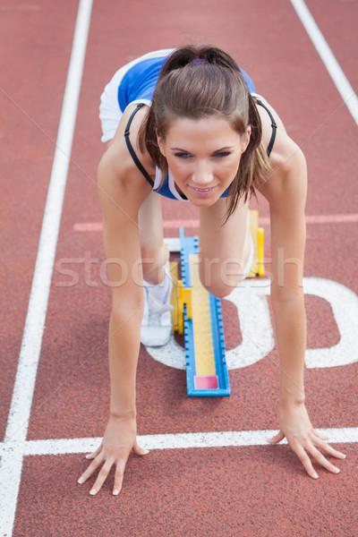 Runner beginning to run the race Stock photo © wavebreak_media