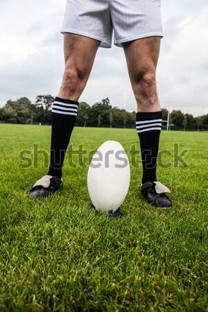 Rugby jugador zapatos campo Foto stock © wavebreak_media