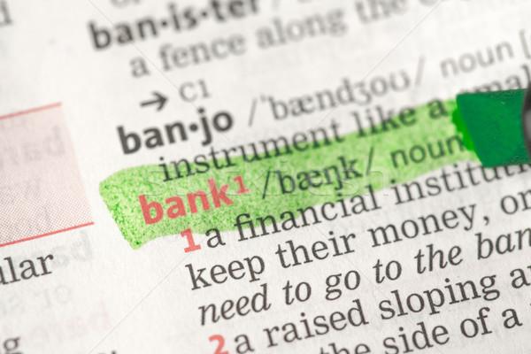銀行 定義 緑 辞書 お金 金融 ストックフォト © wavebreak_media