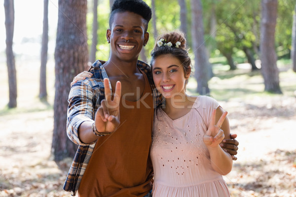 Couple posing together in the park Stock photo © wavebreak_media