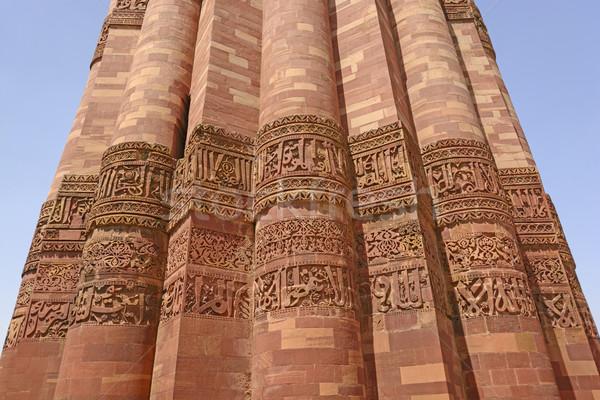 Stok fotoğraf: Kule · ayrıntılar · minare · kentsel · tuğla · yapı