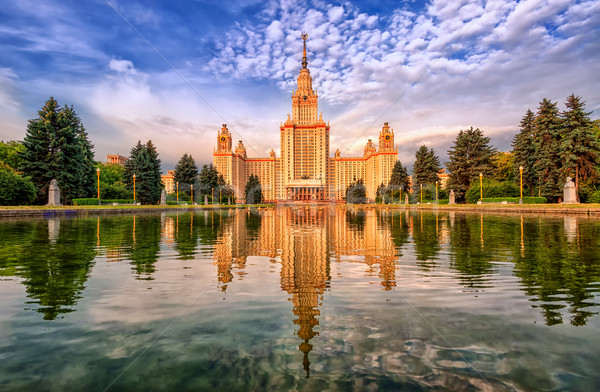 Moscow State University Building, Russian Federation Stock photo © Xantana