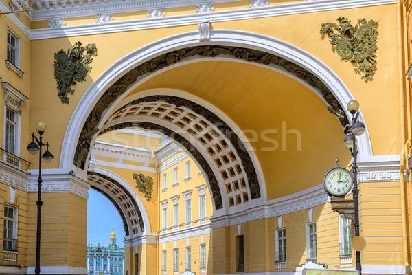 арки общий сотрудников мнение здании зима Сток-фото © Xantana