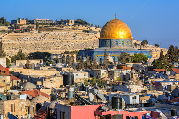 Golden Dome of the Rock Mosque, Jerusalem, Israel Stock photo © Xantana