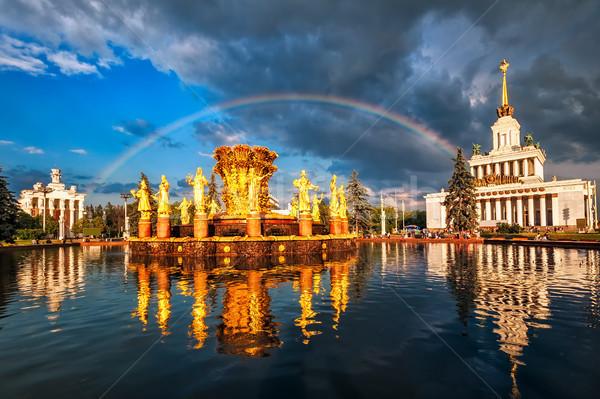 Tentoonstelling centrum regenboog gouden fontein klassiek Stockfoto © Xantana