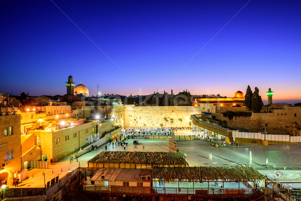 The Western Wall and Temple Mount, Jerusalem, Israel Stock photo © Xantana