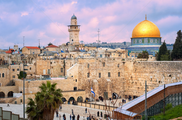 Western Wall and The Dome of the Rock, Jerusalem, Israel Stock photo © Xantana