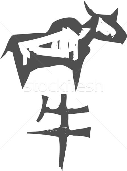 Stock photo: Primitive Chinese Zodiac Sign- Ox