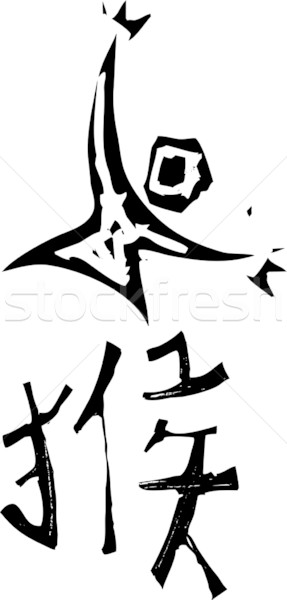 Primitive Chinese Zodiac Sign- Monkey Stock photo © xochicalco