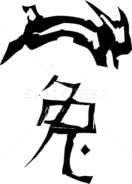 Primitive Chinese Zodiac Sign- Rabbit Stock photo © xochicalco