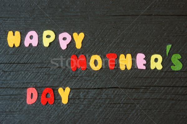 Feliz dia das mães dom mamãe amor mensagem Foto stock © xuanhuongho