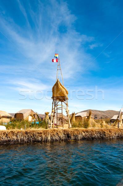 Flutuante Peru natureza paisagem edifícios Foto stock © xura