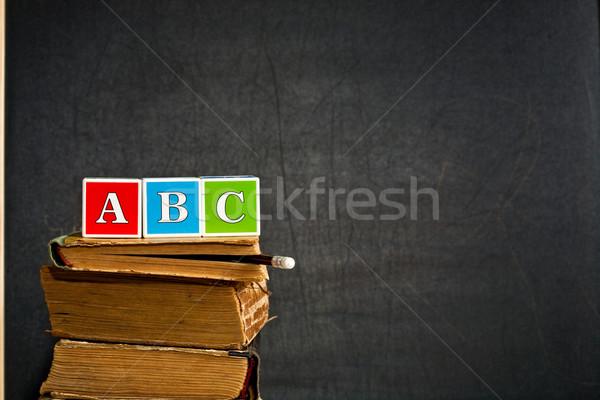 Edad libro de texto pizarra clase escuela libro Foto stock © Yaruta
