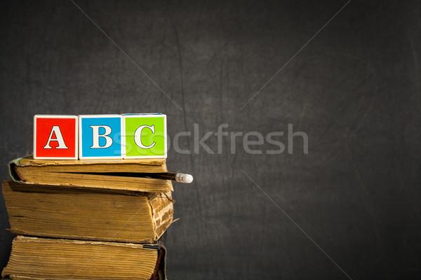 Libros pizarra edad espacio texto escuela Foto stock © Yaruta
