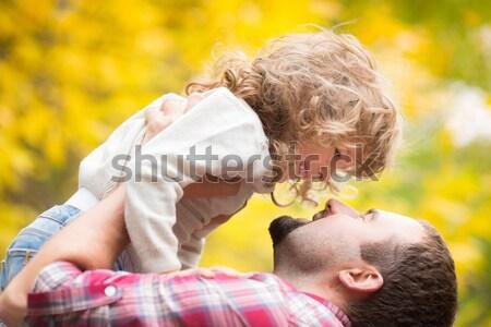 женщину грудное вскармливание ребенка красивой весны Сток-фото © Yaruta
