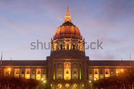Dusk over San Francisco City Hall Stock photo © yhelfman