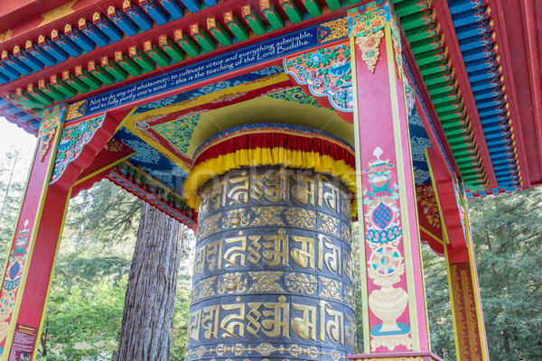 Mani Prayer Wheel in Land of Medicine Buddha Retreat Center. Soquel, Santa Cruz County, California,  Stock photo © yhelfman
