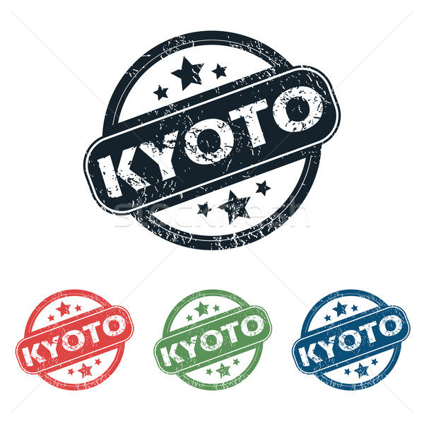 Kyoto ville tampon quatre timbres Photo stock © ylivdesign
