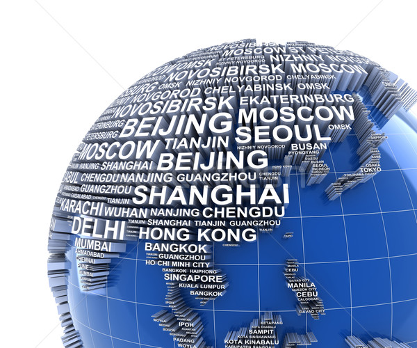 Earth with names of major cities in the world Stock photo © ymgerman