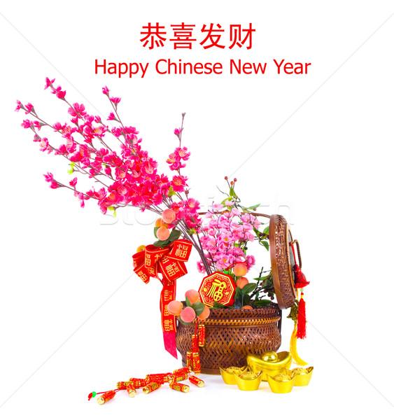 Capodanno cinese festival decorazioni prugna fiore fiore Foto d'archivio © yongtick