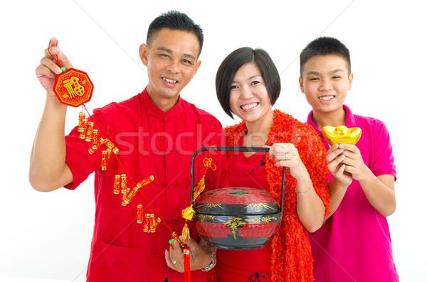 Stock photo: Asian family