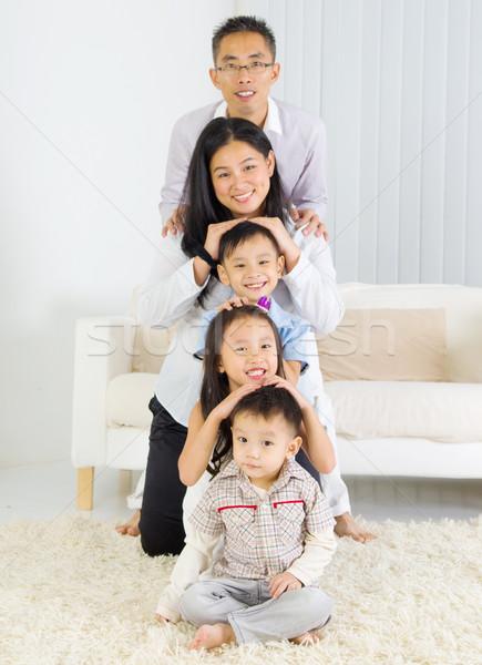 アジア 家族 肖像 家 母親 ストックフォト © yongtick
