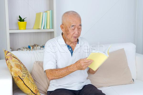 アジア シニア 男 肖像 歳の男性 読む ストックフォト © yongtick