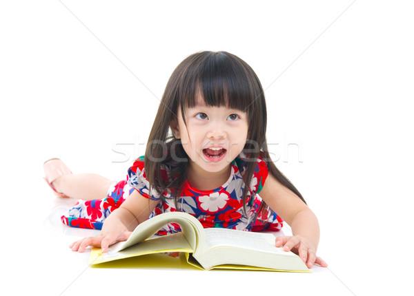 Child Education Stock photo © yongtick