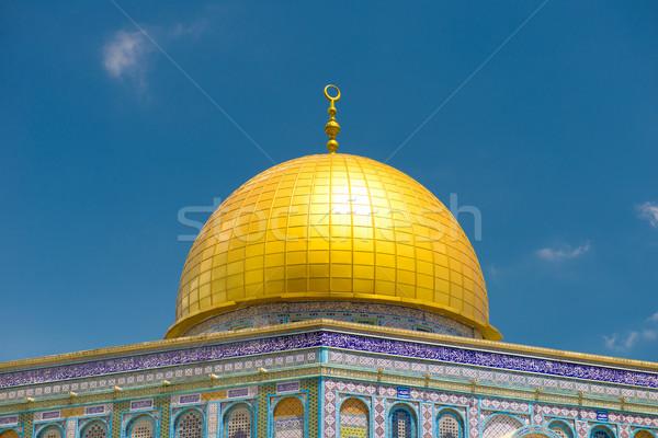 Stockfoto: Moskee · koepel · rock · tempel · Jeruzalem · Israël