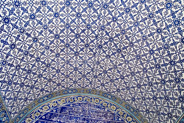 islamic pattern Stock photo © yuliang11