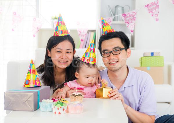 chinese family celebrating baby birthday party ,full moon Stock photo © yuliang11