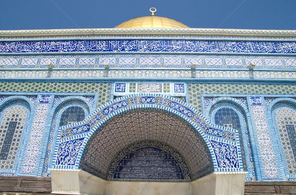 купол рок мечети небе Иисус золото Сток-фото © yuliang11