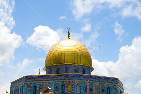 Mosque Dome of the Rock on the Temple Mount, Jerusalem, Israel,  Stock photo © yuliang11