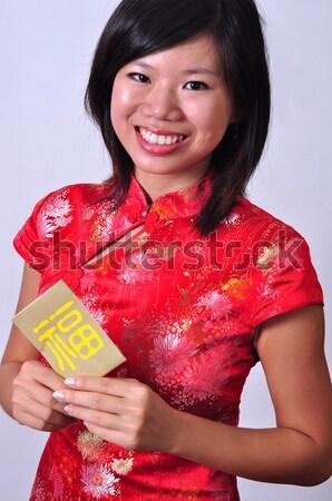 Chinese meisje asian jurk persoon mooie Stockfoto © yuliang11