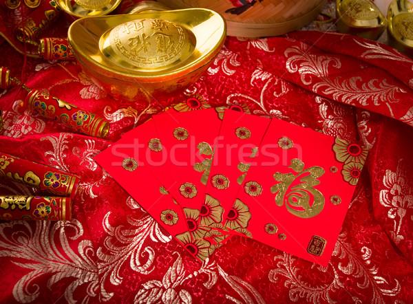 gong xi fa cai , traditional chinese new year items Stock photo © yuliang11