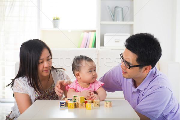 Asya ebeveyn oynama bebek eğitim aile Stok fotoğraf © yuliang11