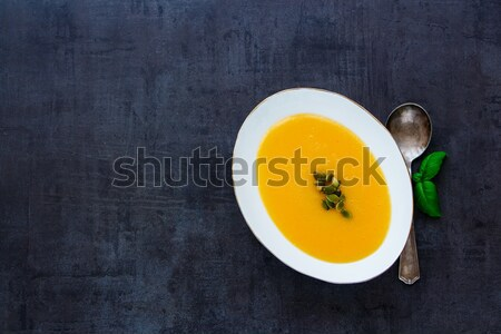 Stock photo: Pumpkin cream soup