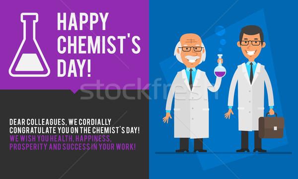 день профессор помощник улыбаясь люди характер Сток-фото © yuriytsirkunov