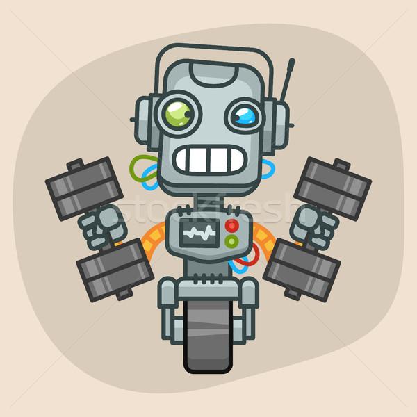 Robot yukarı iki dambıl format eps Stok fotoğraf © yuriytsirkunov
