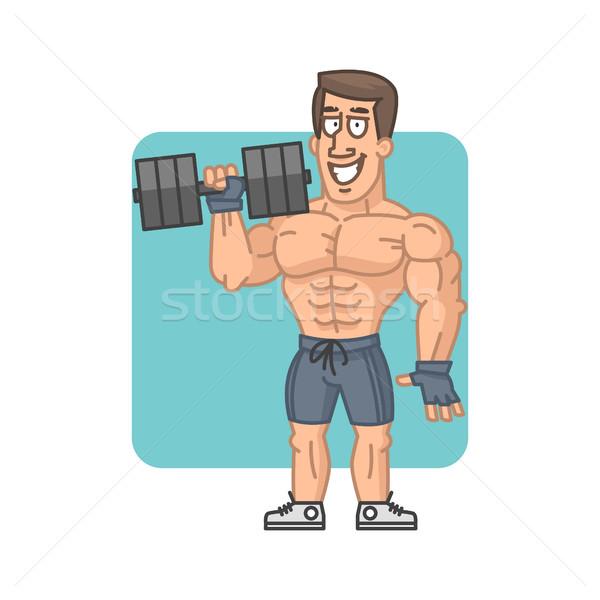 Bodybuilder holding dumbbell and smiling Stock photo © yuriytsirkunov