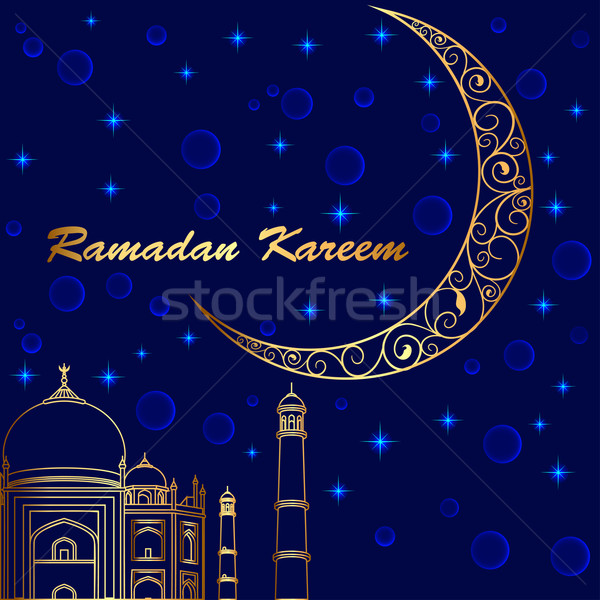 illustration background greeting card with a moon on the feast of Ramadan Kareem Stock photo © yurkina