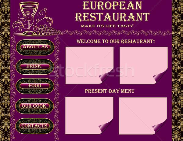 restaurant website design Stock photo © yurkina