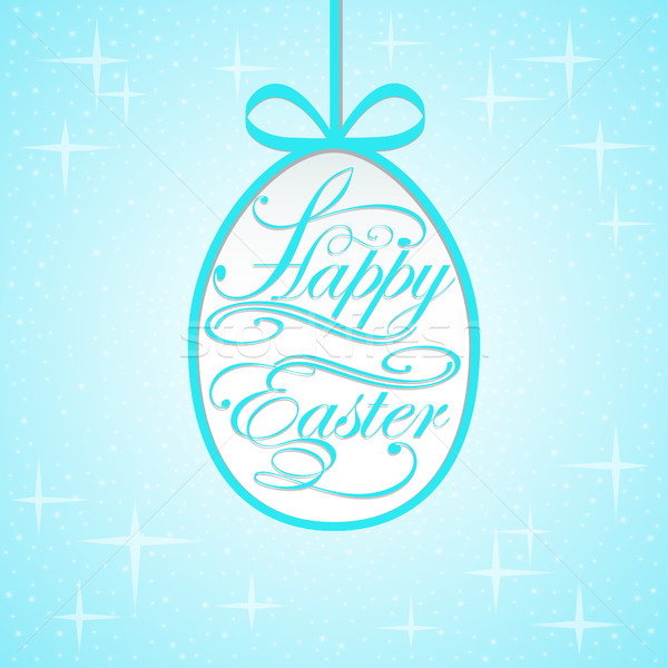 illustration background with lettering on the theme of Easter eg Stock photo © yurkina