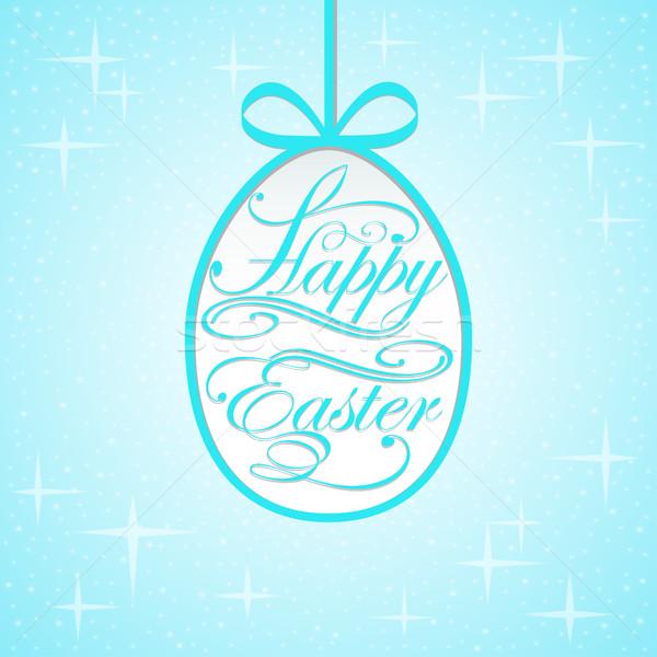 Illusztráció húsvét húsvéti tojások tojás levél tojások Stock fotó © yurkina