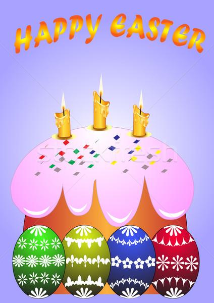 Pascua pastel de frutas ardor vela huevo ilustración Foto stock © yurkina